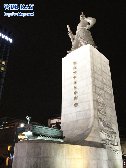 光化門(クァンファムン)広場 李舜臣(イ・スンシン)将軍銅像