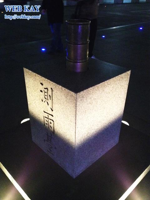 光化門(クァンファムン)広場 測雨器