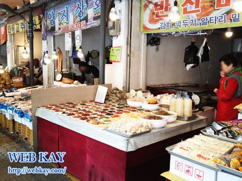 韓国ソウル市内 市場 屋台 おかず