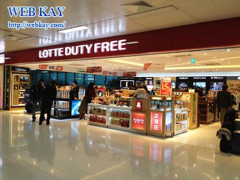 金浦国際空港 キンポ ソウル市内 近い LOTTE DUTY FREE