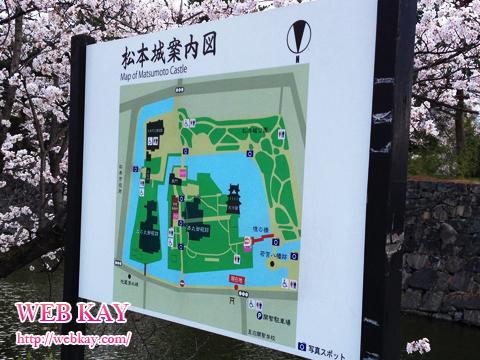 松本城 写真スポット 案内 看板