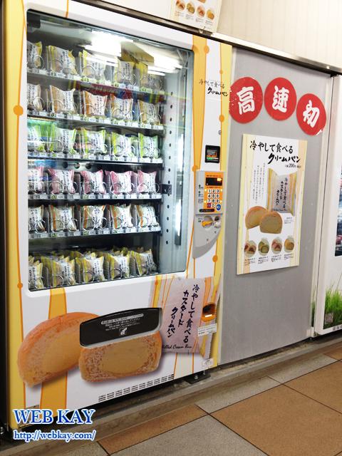 中井PA パーキングエリア ドライブ 旅行 食べログ 自販機