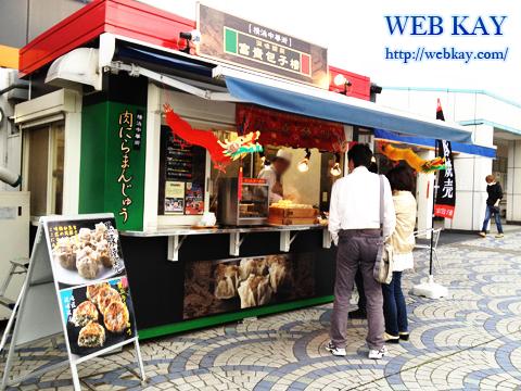 中井PA パーキングエリア ドライブ 旅行 食べログ 横浜中華街
