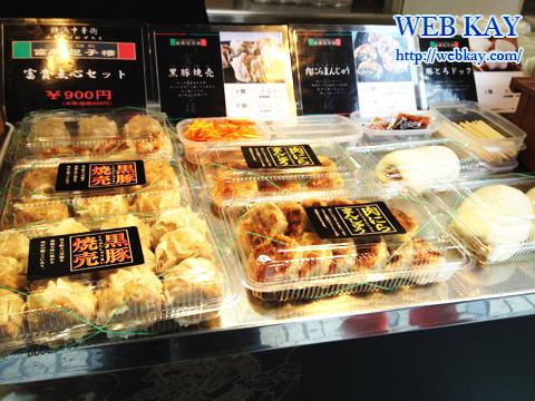 中井PA パーキングエリア ドライブ 旅行 食べログ 横浜中華街 ニラ饅頭 黒豚焼売