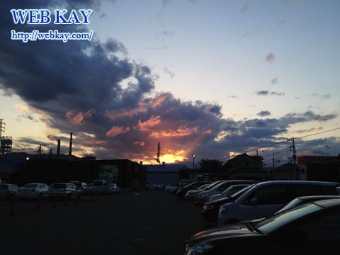 静岡 温泉 風呂 富士湯らぎの里 遊楽爽憩 夕焼け