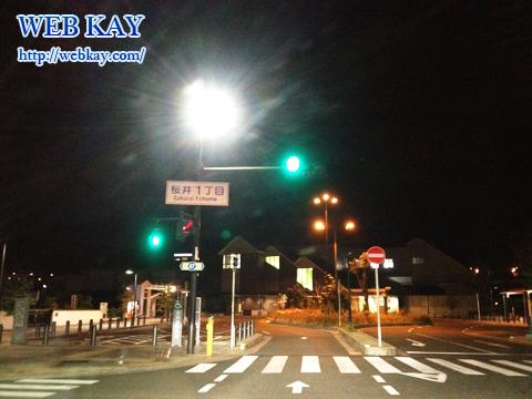 大阪府箕面市桜井1丁目 阪急箕面線桜井駅
