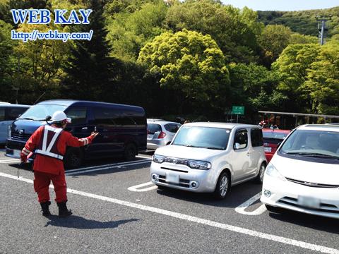 西宮名塩SA サービスエリア 下り線 中国自動車道 紹介 兵庫県