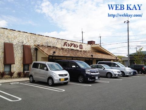 三田牛すきやきパン パンプキン Pumpkin 駐車場