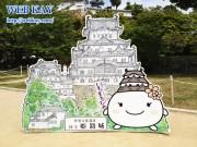 姫路城 白鷺城 世界遺産 兵庫県姫路市 日本100名城 姫路おでん マスコットキャラ
