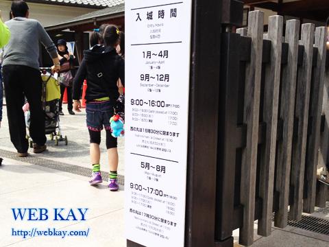姫路城 白鷺城 世界文化遺産 入城時間