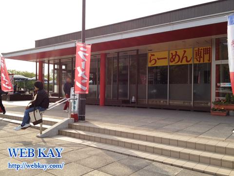宮島サービスエリア SA 山陽自動車道 厳島神社 鳥居