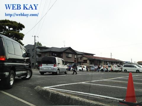 厳島神社 世界文化遺産 宮島 大鳥居 駐車場