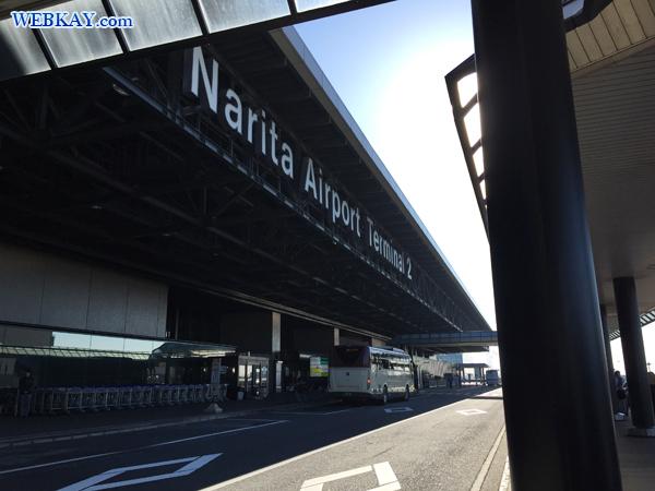 第二ターミナル 成田空港 駐車場 シャトルパーキング Shuttle parking