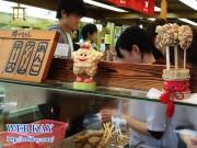 宮島 もみじまんじゅう 食べログ にぎり天 食べ歩き 厳島神社