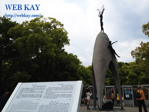 広島平和記念公園 原爆の子の像(佐々木禎子の像)