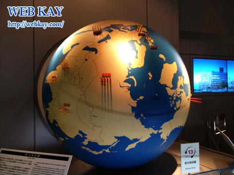 広島平和記念資料館 核の地球儀