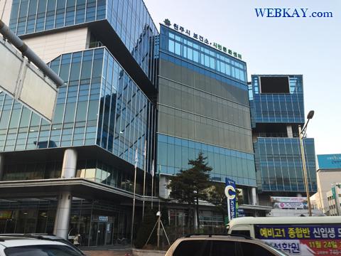 江原道原州(ウォンジュ)市民センター