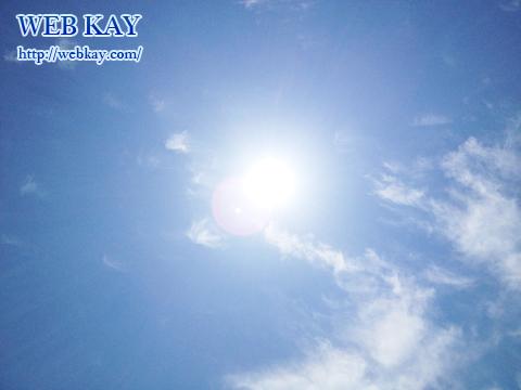 鳥取砂丘 天然記念物 山陰海岸国立公園 日本三大砂丘 晴れ