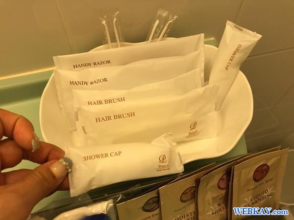 アメニティー スキンケア シャワー・バスルーム 部屋 スーペリアツインルーム 札幌プリンスホテル サッポロプリンスホテル 北海道 sapporo prince hotel ホテル 宿泊 口コミ 利用レビュー