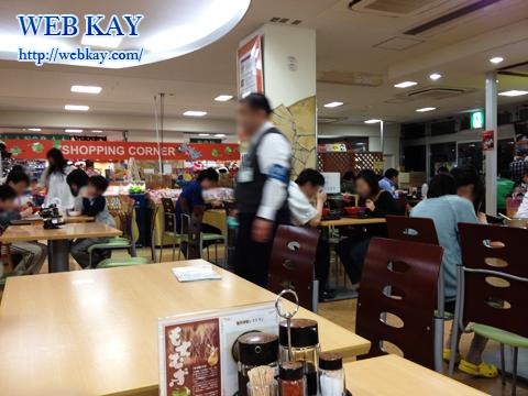 加西SA サービスエリア 上り線 紹介 食べログ 中国自動車道