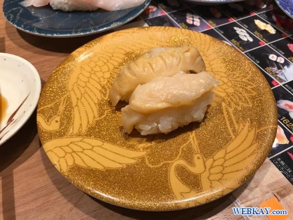 活つぶ 小樽 回転寿司 函太郎(かんたろう) otaru sushi kantaro hokkaido 食べログ はこたろう