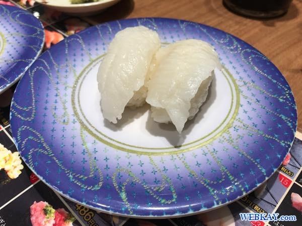 えんがわ 小樽 回転寿司 函太郎(かんたろう) otaru sushi kantaro hokkaido 食べログ はこたろう