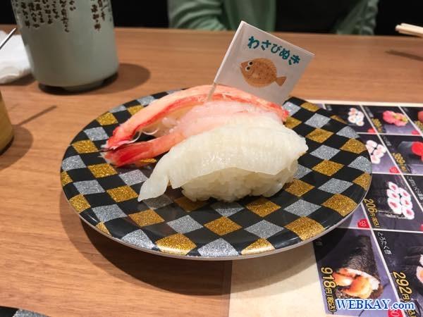 人気三昧 小樽 回転寿司 函太郎(かんたろう) otaru sushi kantaro hokkaido 食べログ はこたろう