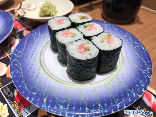 ねぎとろ巻 小樽 回転寿司 函太郎(かんたろう) otaru sushi kantaro hokkaido 食べログ はこたろう