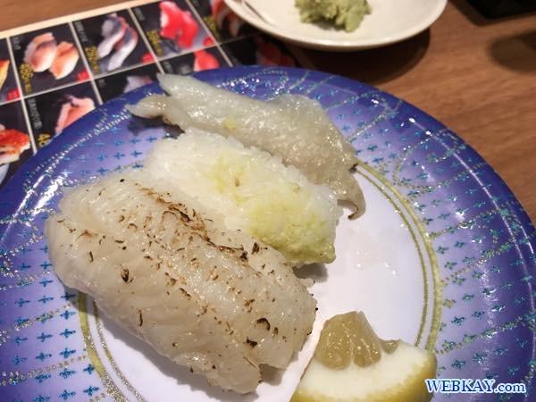 炙りえんがわ 小樽 回転寿司 函太郎(かんたろう) otaru sushi kantaro hokkaido 食べログ はこたろう