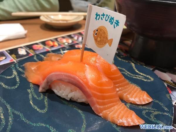 生サーモン 小樽 回転寿司 函太郎(かんたろう) otaru sushi kantaro hokkaido 食べログ はこたろう