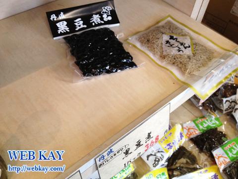 道の駅ガレリアかめおか 黒豆 食べログ 京都府亀岡市