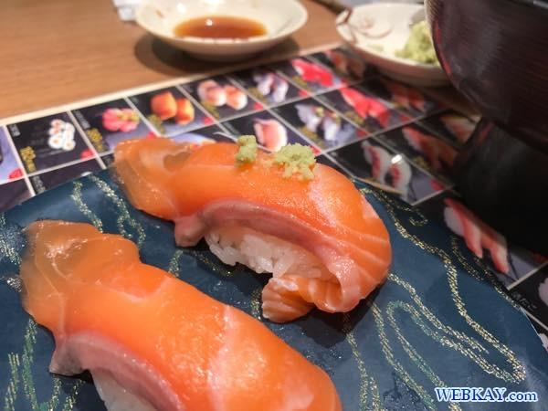 生サーモン わさび 小樽 回転寿司 函太郎(かんたろう) otaru sushi kantaro hokkaido 食べログ はこたろう