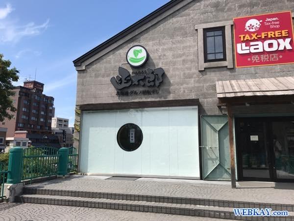小樽 回転寿司 函太郎(かんたろう) otaru sushi kantaro hokkaido 食べログ はこたろう