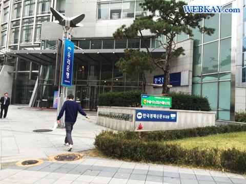 韓国経済新聞社
