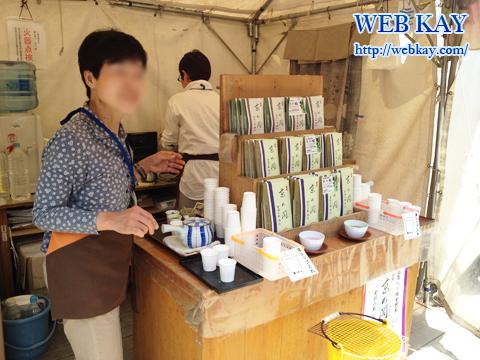 金閣寺 きんかくじ 世界文化遺産 梅茶と抹茶