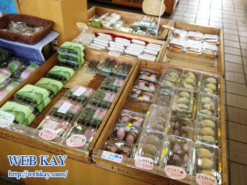 道の駅あいの土山 つちやま 三重県 滋賀県 お茶