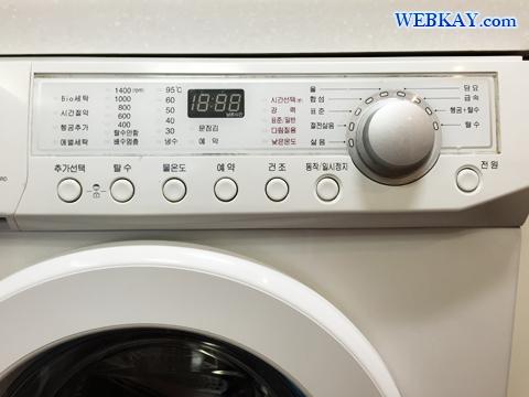 洗濯機 ホテル 韓国 ソウル Brown Suites Residence ブラウン スイート レジデンス