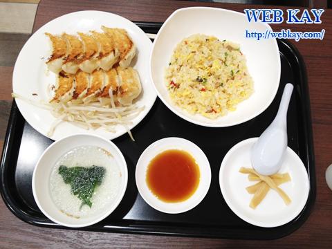 浜松SA 上り線 NEOPASA(ネオパーサ) 食べログ 浜松餃子のチャーハンセット