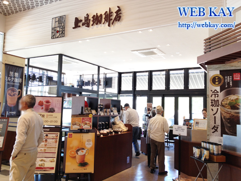 浜松SA 上り線 NEOPASA(ネオパーサ) 食べログ 上島珈琲店