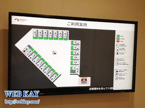 静岡SA 静岡サービスエリア(上り線) NEOPASA(ネオパーサ) 新東名高速道路 施設