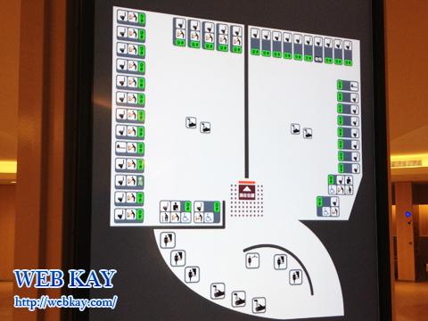 駿河湾沼津SA 駿河湾沼津サービスエリア(上り線) NEOPASA(ネオパーサ) 新東名高速道路 トイレ