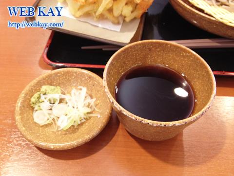 大判桜海老と野菜のかき揚げ蕎麦