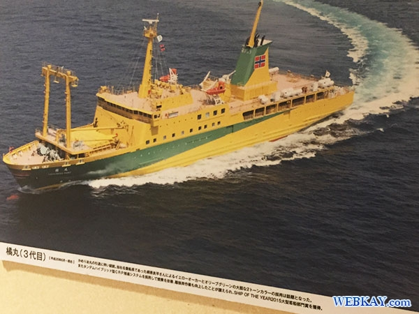 橘丸 東海汽船 さるびあ丸 三宅島 利用レビュー tokaikisen sarubiamaru miyake-island ship