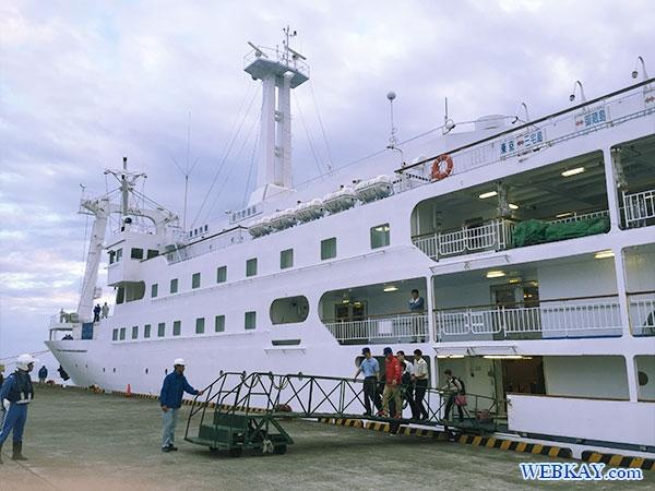 東海汽船 さるびあ丸 三宅島 利用レビュー tokaikisen sarubiamaru miyake-island ship