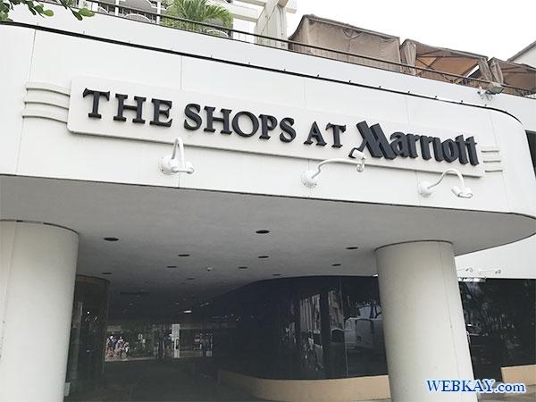 ワイキキ・ビーチ マリオット・リゾート&スパ Waikiki Beach Marriott Resort & Spa ハワイ ホテル 感想 施設紹介 口コミ