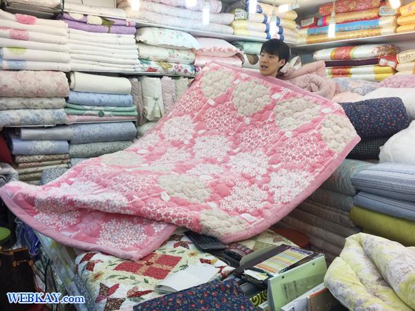 布団屋 南大門市場 買い物 観光 ショッピング 韓国旅行記
