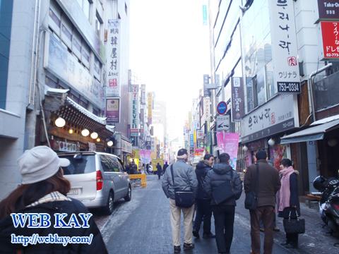 ミョンドン 韓国格安ツアー 自由行動 食べログ レビュー