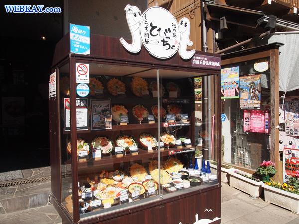 江ノ島 とびっちょ 海鮮 食べログ 江ノ電