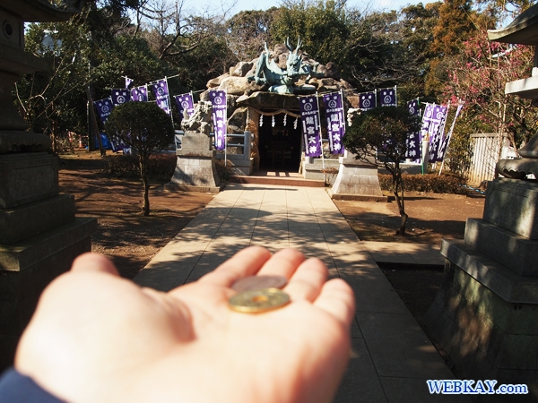 龍宮 わだつのみや 江ノ島神社