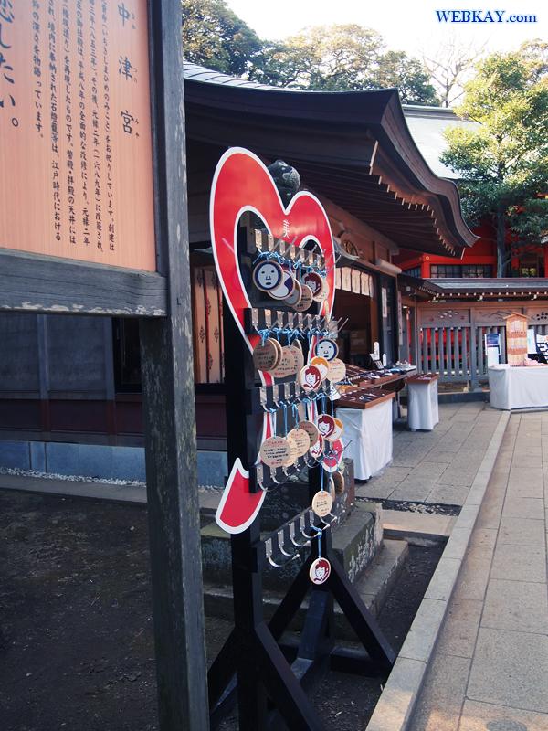 中津宮 なかつみや 市寸島比賣命 いちきしまひめのみこと  江ノ島神社